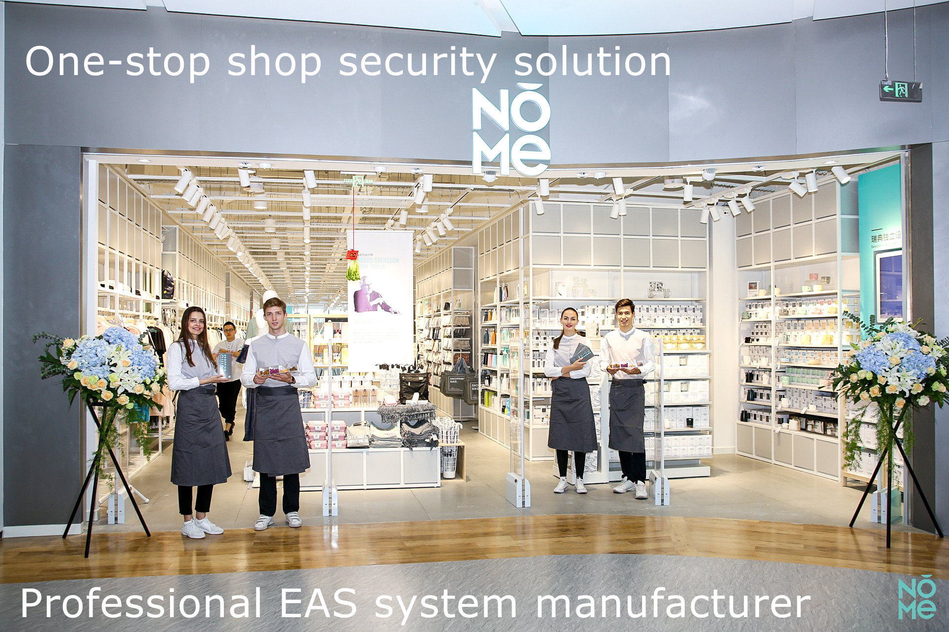 supermarket security eas system