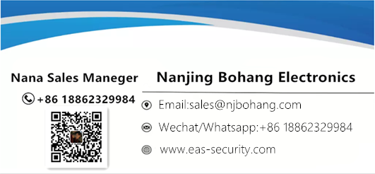 Bohang supermarket anti-theft eas security gate