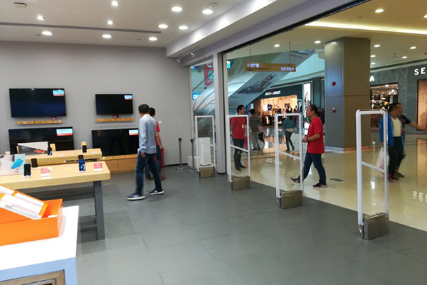 bohang retail store security devices